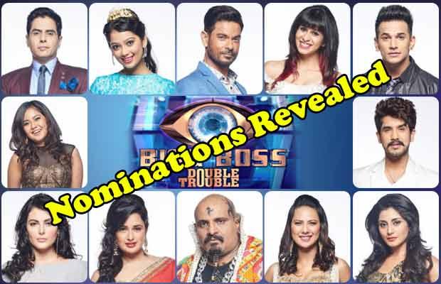 Nomination-Revealed