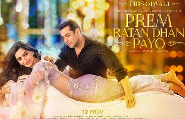 Box-Office-Poster-Prem-Ratan-Dhan-Payo