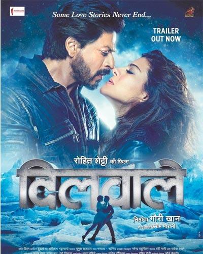 Dilwale-Shah-Rukh-Khan-Kajol