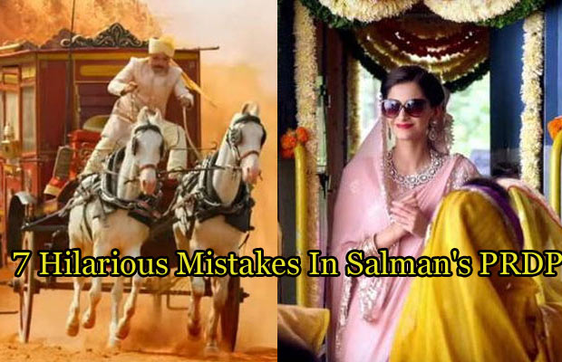 Mistakes-In-PRDP