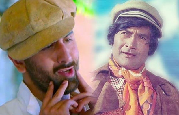 Ranbir-Kapoor-Dev-Anand