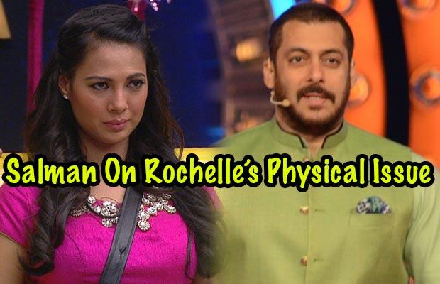 Salman-Khan-Rochelle-Physical-