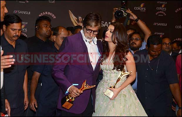 Amitabh-Bachchan-&-Aishwarya-1