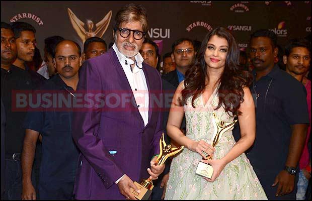 Amitabh-Bachchan-&-Aishwarya-5