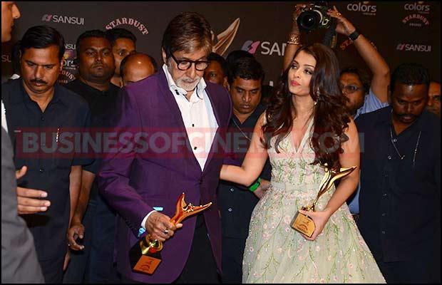 Amitabh-Bachchan-&-Aishwarya