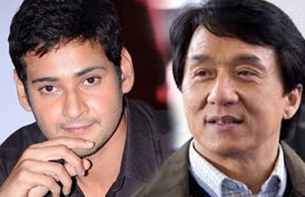 Mahesh-Babu-&-Jackie-Chan