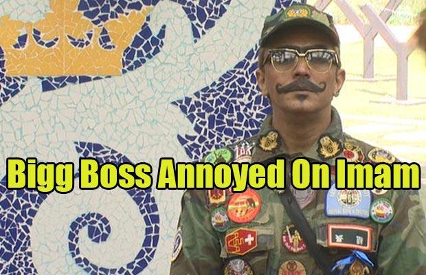 Bigg-Boss-Imam-