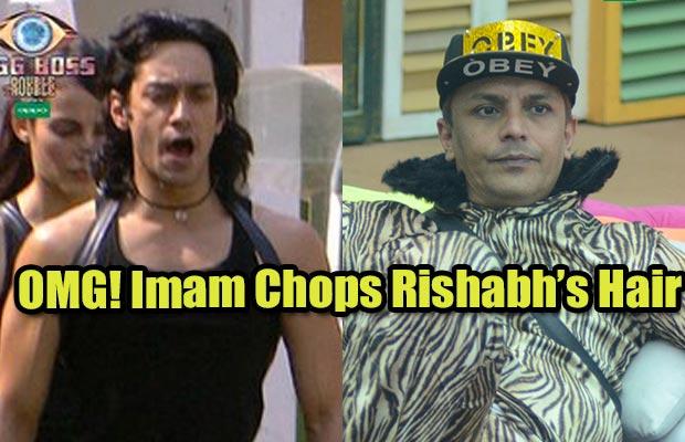Imam-Rishabh-