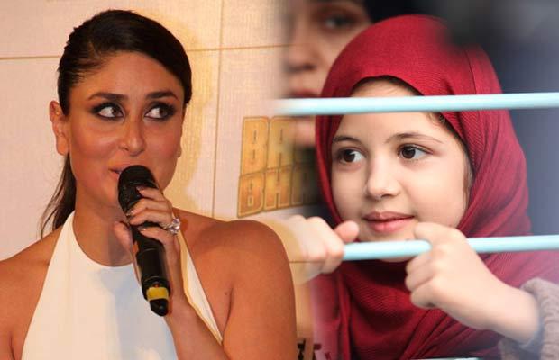 Kareena-Kapoor-&-HArshali-malhotra