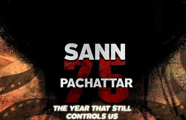 Sann-pachattar