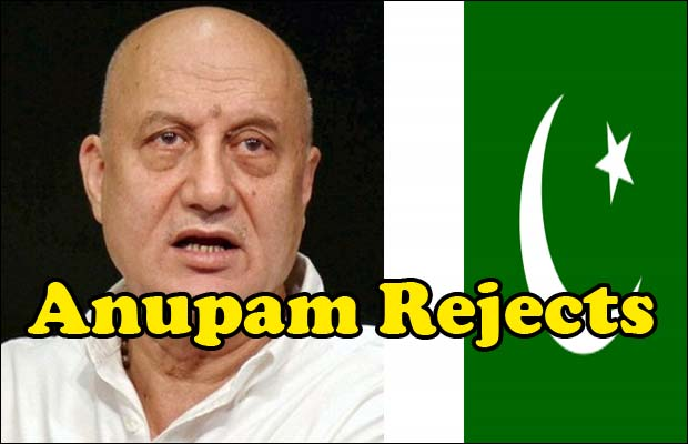 Anupam-Rejects