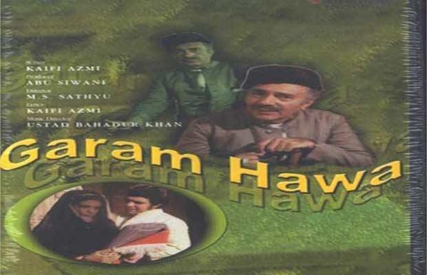 Garam-Hawa