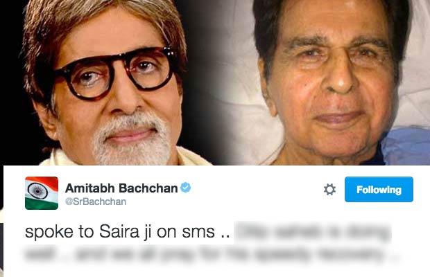 Amitabh-Bachchan-Dilip-Kumar