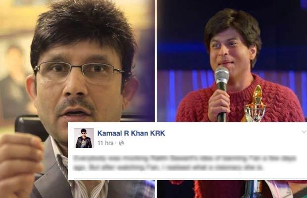 Kamal-Khan-