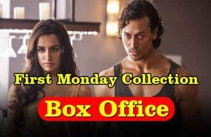 Baaghi-Box-Office-1