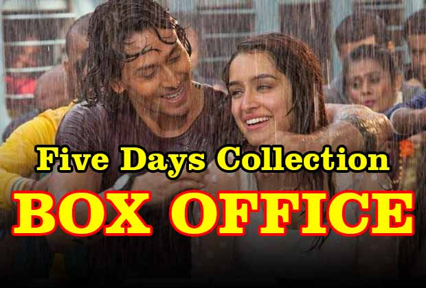 Baaghi-Box-Office