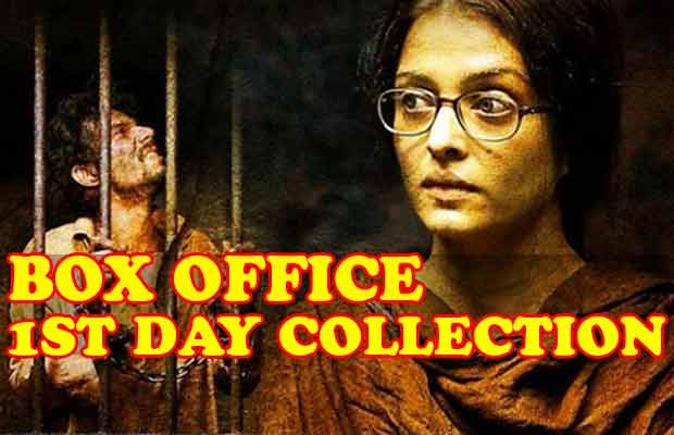 Sarbjit-boxoffice-collection
