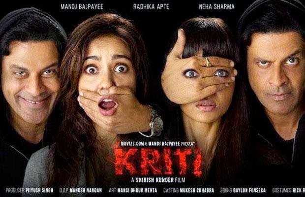 Kriti-