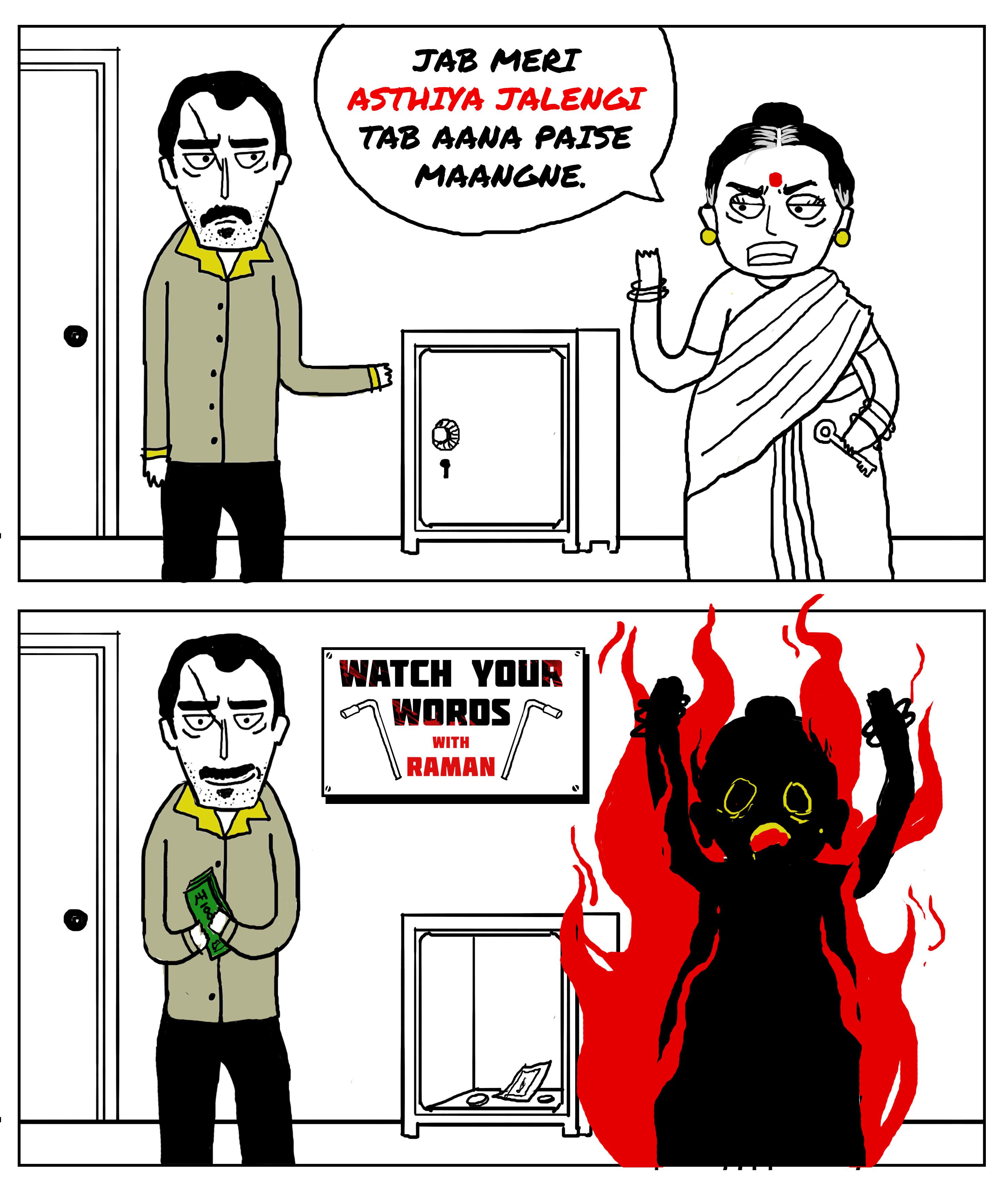 Raman-Raghav-Comic-Strip-0067