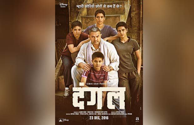 AamirKhan-Dangal-poster