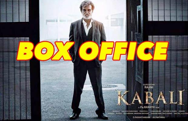KABALI-BOXOFICE