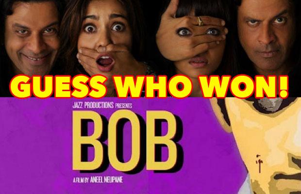 Kriti-BOB-FI-GUESS-WHO