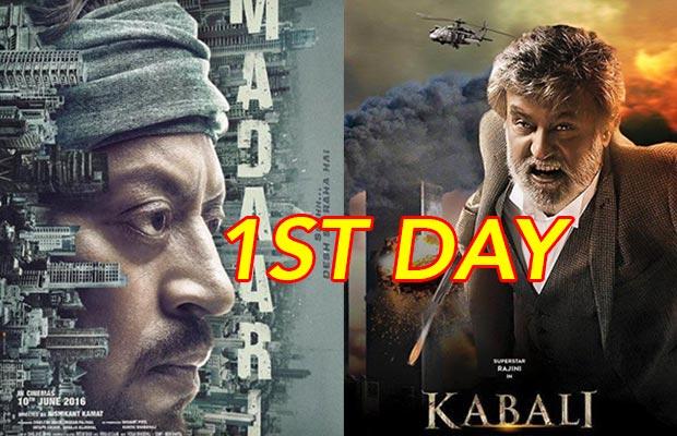 MADAARI-KABALI-1ST-DAY