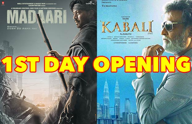 MADAARI-KABALI-1ST-DAY-OPENING