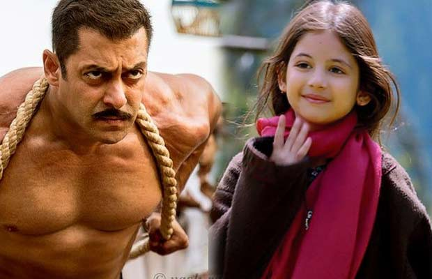 Salman-Khan-Munni'