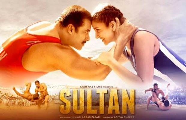 Sultan-poster-