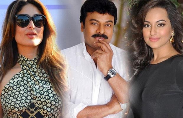 Kareena-Kapoor-Khan-Chiranjeevi-Sonakshi-Sinha-1