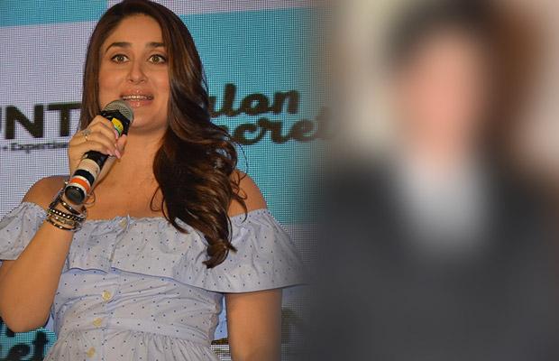 Kareena-Kapoor-Khan-Shahrukh-Khan-blur