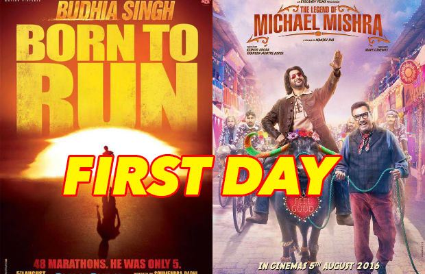 MichaelMishra-BudhiaSIngh-FI-1