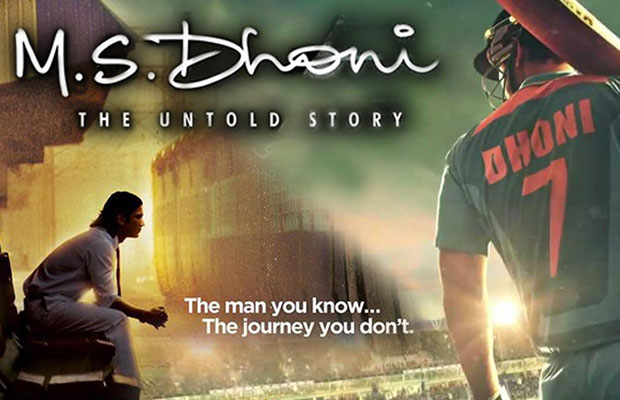 Ms-Dhoni-poster-1