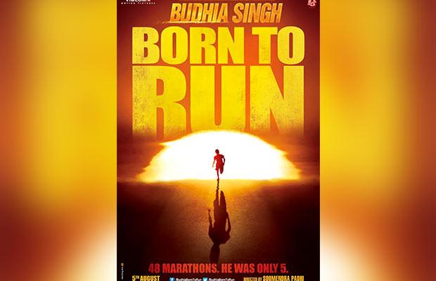 bhudia-Singh-poster