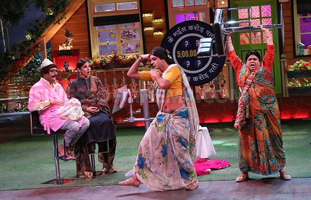 arjun-rampal-vidya-balan-11