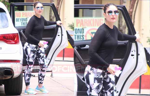 kareena Kapoor Khan GYm