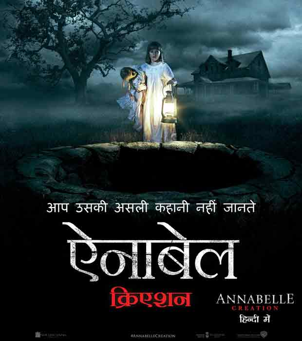 Annabelle : Creation All Set To Release On Aug 18 By Warner Bros. Pictures