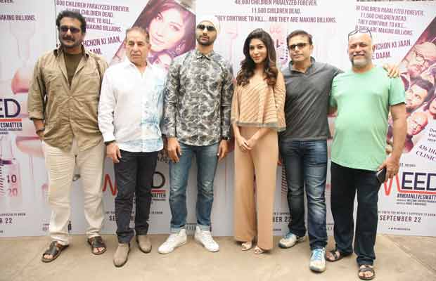 UMEED Trailer Launch: India's First Medical Thriller