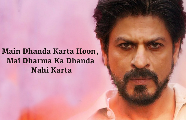 Check Out 13 Best Dialogues Of Shah Rukh Khan From Raees That Will Blow Away Your Mind