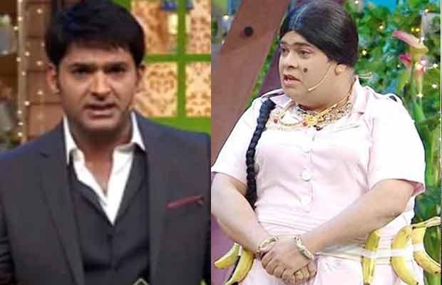 Kapil Sharma Kiku Sharda Sunil Grover