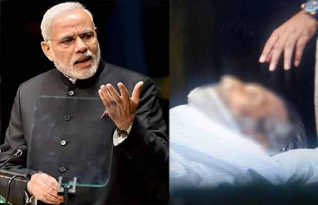 PM Modi Vinod Khanna