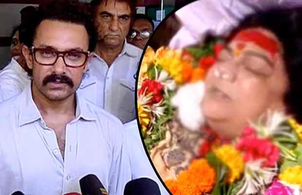 Aamir Khan Reema Lagoo