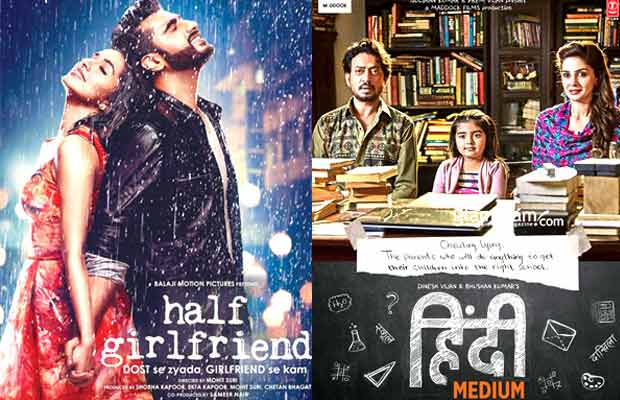 Half Girlfriend Hindi Medium