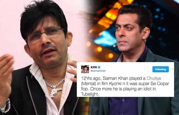 Salman Khan Fans Hack Krk S Twitter Account Here S How He Reacts Businessofcinema Com Explore twitter profiles and statistics with the best experience and download twitter videos and photos | twaku. salman khan fans hack krk s twitter