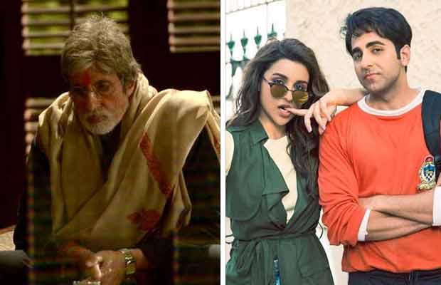 Meri Pyaari Bindu Sarkar 3 Parineeti Chopra Ayushmaan Khurrana Amitabh Bachchan