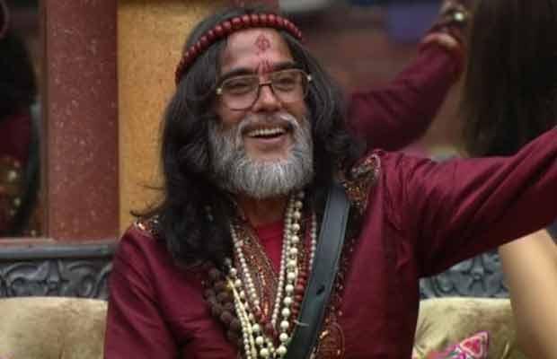 Om Swami Lap Dance