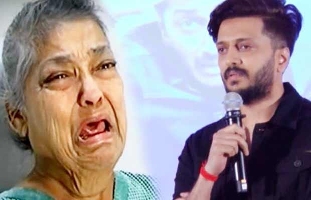 Ritiesh Deshmukh Geeta Kapoor