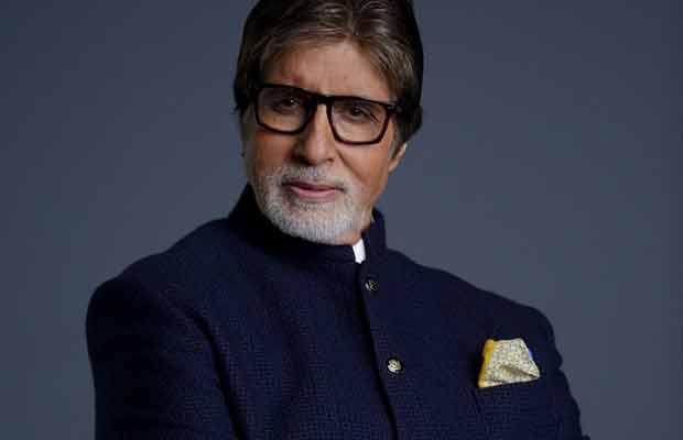 Amitabh Bachchan KBC