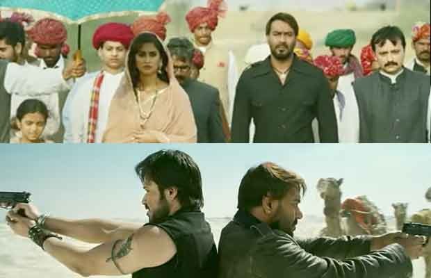 Baadshaho Teaser: The Deadly Combo Of Ajay Devgn And Emraan Hashmi Is Back With Powerful Dialogues!